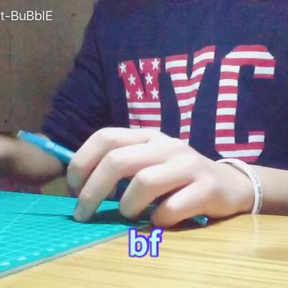 【Penbeat-BuBblE美拍】17-12-30 21:57