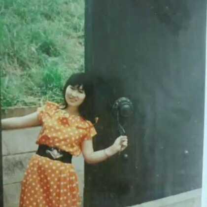 #我的青春时代#:,十七岁到二十岁我,现 忆当年青春,时间过得真快转眼间二十几了#宝宝##张佳琦#