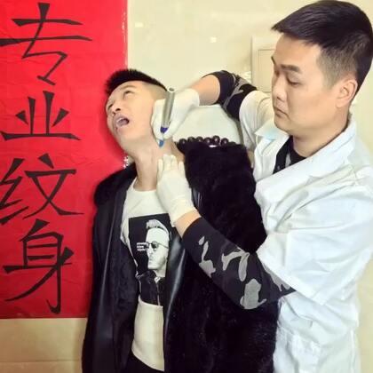 #逗比#最专业的纹身馆#搞笑##搞笑新人王#