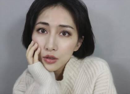 冬天的妆容我最近拍的不多啊~秋冬里最常见也是最舒服的大概就是日系妆了,看了看日系杂志模特,决定给你们带来一波日系杂志妆——冬日版!#美妆##女神##时尚#