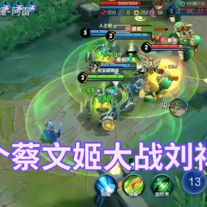 #游戏##王者荣耀#破不了新纪录了哈哈哈哈