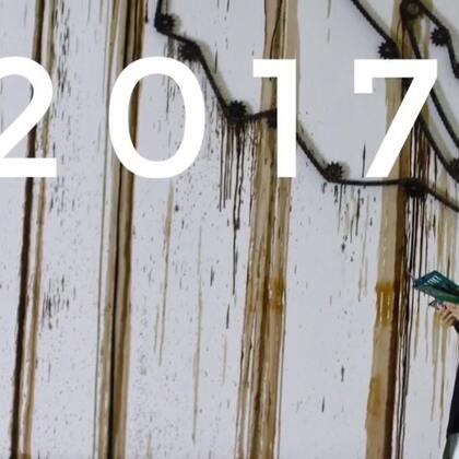 #再见2017,你好2018##带着美拍去旅行##年终总结#2017,匆匆一年! 祝大家新年快乐,平安喜乐!❤