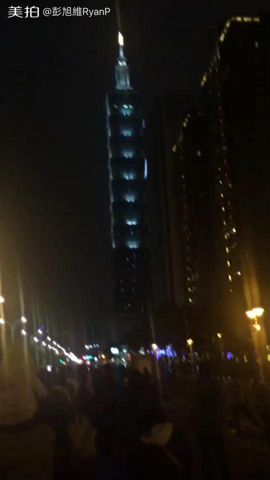 台北101跨年煙火。祝大家2018年 順心愉快#煙火#
