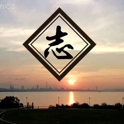 【卡】 桂林跑酷BOY菜鸟小志 - 自由你的身体 (三) #大疆osmo##跑酷##运动#