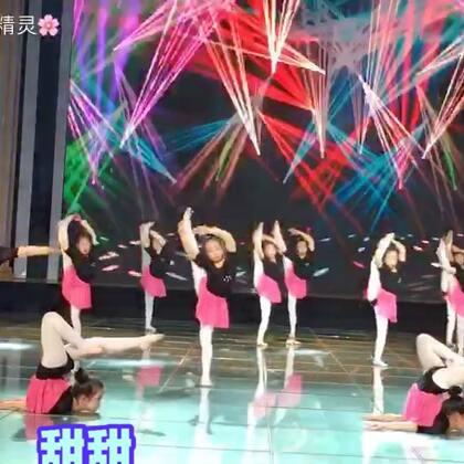 #宝宝##舞蹈基本功##十万支创意舞#录制市里春晚的节目@小甜甜爱跳舞