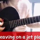 中国合伙人插曲 leaving on a jet plane 原唱 岑宁儿 #音乐#