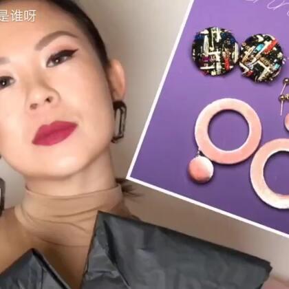 柳大哥全新推出的时髦耳环材料包来啦!动动你的小手立刻有美呆的新耳环戴🌟👌希望你们喜欢💕新年快乐朋友们❤️❤️
