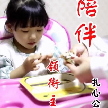 孩子的童年只有一次,希望能多给予他们陪伴,你的眼里有整个世界,而他们的眼里只有爸爸妈妈。传递正能量。祝宝宝们元旦快乐.@美拍小助手 #精选##宝宝##正能量小太阳#