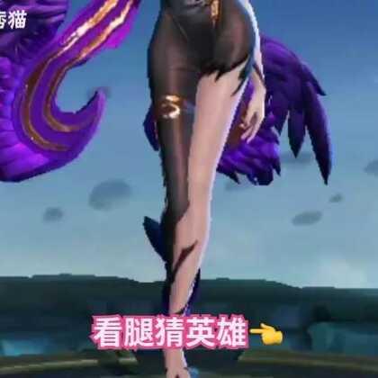 #游戏##王者荣耀##搞笑# 新年福利延迟下发! 因为美拍福利社一周一次 所以要等几天