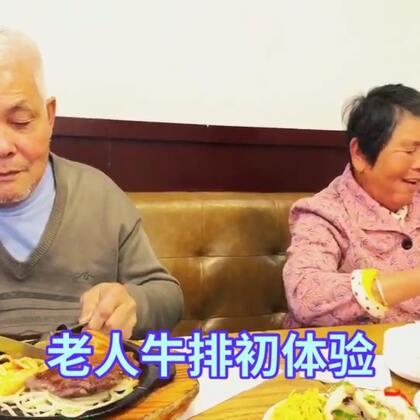 爷爷奶奶火锅初体验,祝奶奶生日快乐🎂愿健康长寿,也谢谢你们对我们一家人的喜爱,❤❤❤#美食##吃秀##元旦家宴菜#