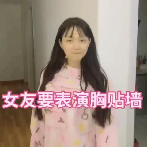 【伊哥很甜哟💦美拍】#精选##穿秀##运动#@韩哥很酷哟...