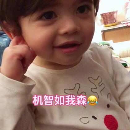 我嘲笑森哥长胖了,被他反击🤪🤪🤪宝宝太机智了🙃#宝宝##Yusen十三个月#