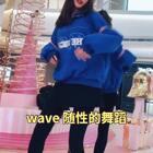 #wave啦啦舞#又是元气满满的一天❤️,绮哥在商场里自嗨呢🤣,好怕保安大哥把我抓走🤣🤣🤣🤣😨