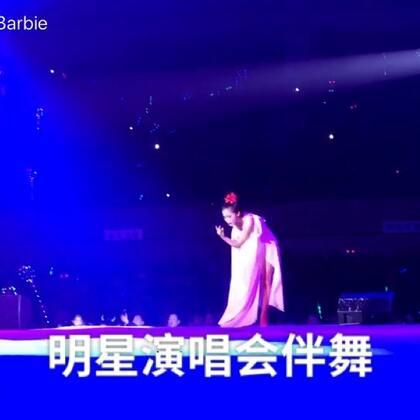 #李小倩学生##舞蹈##香水有毒#肖慧婷明星伴舞现场!