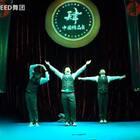 @SPEED洋葱焜 老师带队,中国精品舞参赛视频《我们不一样》😉
