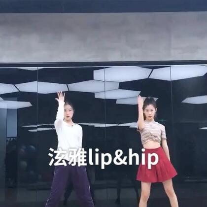 #泫雅lip&hip##我要上热门##精选#很少翻跳如此性感的类型,所以请珍惜视频的我们😳😳