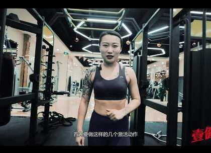 臀部训练日记之新年突击篇:练就蜜桃臀的完美秘籍!#健身##运动#