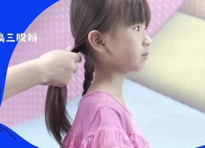 2018最不想让闺蜜看到的发型,3分钟女孩变公主!