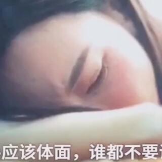 #前任攻略3##前任攻略3再见前任##体面自制剪辑,《前任攻略3》配《体面》https://m.weibo.cn/2232164753/4191169665947459🙆