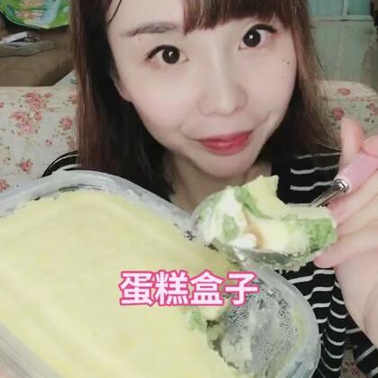 #吃秀##我要上热门#小仙女的手作蛋糕盒子紫薯乳酪奶芋盒子,kiri奶黄抹茶奶冻酸奶盒子,真的是吃货吃到好吃的太兴奋,今天的小表情小动作有点多,因为太太太好吃啦😘,还有就是明天有福利视频哟😘✌🏻@美拍小助手
