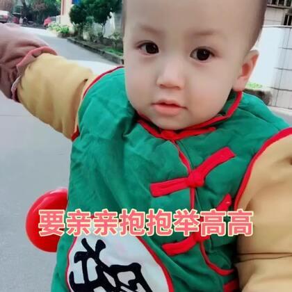 #宝宝#❤️六宝一周六了#萌宝宝#@宝宝频道官方账号