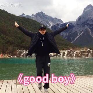 刘卓--韩舞《good boy》户外舞蹈录制引围观!--2018.01.02丽江蓝月谷#good boy##韩舞##十万支创意舞#