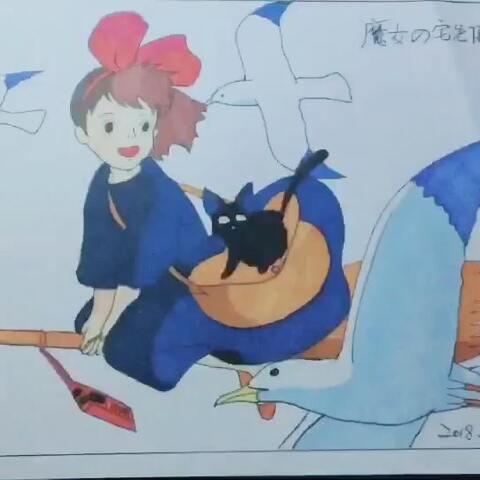 【申六爷美拍】#宫崎骏##马克笔手绘##二次元绘.