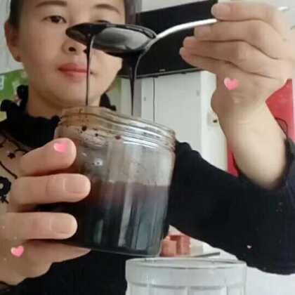 #早上好#早上喝了一杯红糖姜膏全身暖暖的如果大家要的请加葫芦狗微信#喝茶##日常#