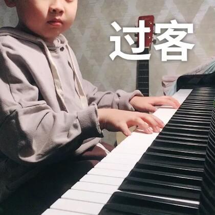 《过客》。喜欢的点赞并转发哦!💗💗💗#音乐##精选##钢琴#