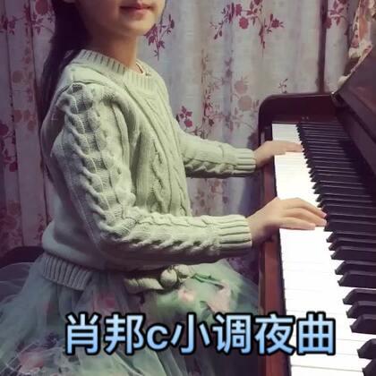 #音乐##钢琴#之前一直感冒发烧🤒️,这首曲子就一直断断续续的在练习。肖邦的曲子透露出来的诗情画意,柔软细腻的东西就怕表现不好,这次开始有了身体配合的感觉,不像以前那么呆板了,整体还是有些飘有些漏音,先记录一下,再针对性的练习。