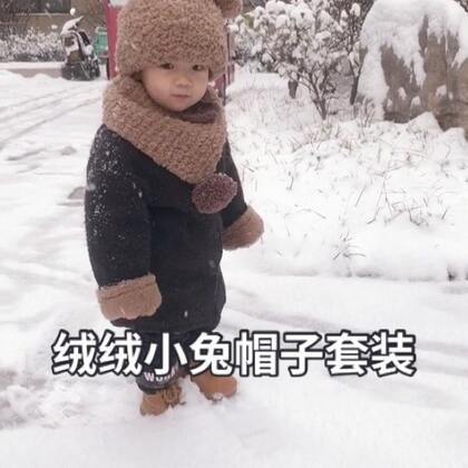 这个冬天不怕冷啦😄#手工#