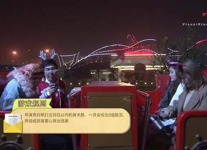 主播平安夜争分夺秒挑战歌曲接龙 海盗船上算数晕到扶墙#重庆#欢乐谷#圣诞节###