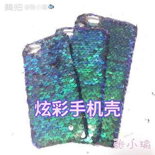 延续上次的本子 这个颜色我觉得做成手机壳也很好看 抽两个宝宝随机赠送壳子哦😁😁#手工##diy手机壳#最近不能忘记我们的新店铺【Fish tail bear】👀