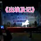 #音乐#《出埃及记》,今晚和大家分享我和我的乐队在现场合奏的片段,因为用手机拍摄的,所以画面有点模糊😆中间穿白色衣服弹钢琴的就是我啦,在现场演奏的气氛跟平时精心录制视频的感觉是非常不一样哒!在现场气氛会比较燃!😄大家点赞支持一下吧😘(悠悠琴韵现场钢琴演奏)#马克西姆##出埃及记#