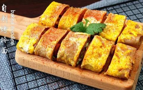 【成成美食日记美拍】今天咱吃风靡大街小巷的网红美食...