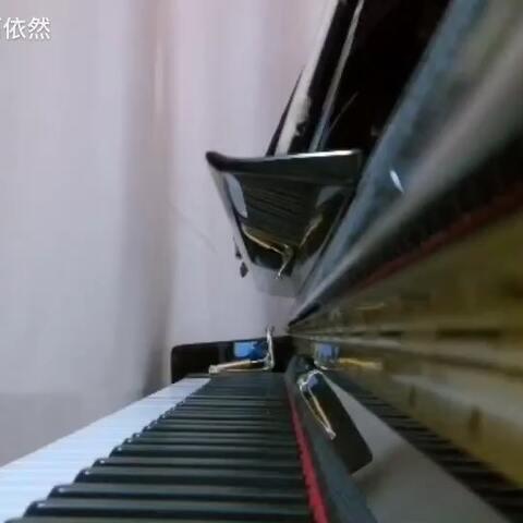 《贝加尔湖畔》钢琴即兴