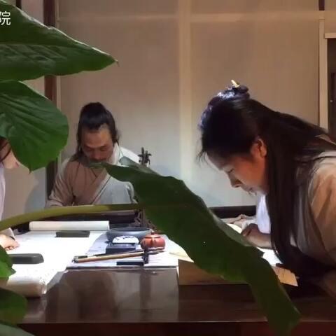 【秀秀书院美拍】茶道养生课:黄帝内经 素问 水热...