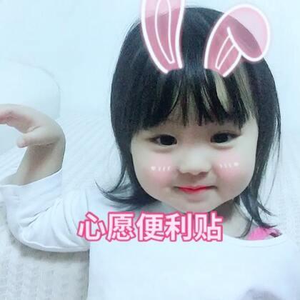 #心愿便利贴##宝宝##萌宝手势舞#
