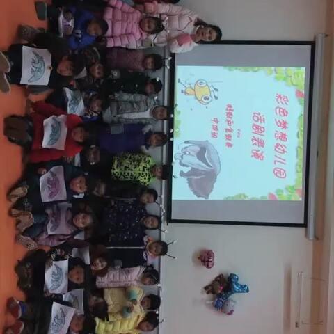 彩色梦想幼儿园 中四班话剧表演《蚂蚁和食蚁兽》 活动目标:根据故事