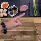 包子饺子吃腻了?这道中华小当家奢华烧卖值得一试#美食##厨男冬阳君##三蛋烧麦#