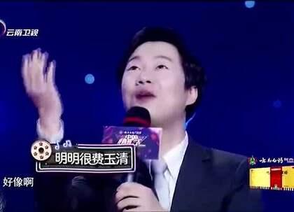 昨晚播出的《中国情歌汇》我滴剪辑片段~~😜😜😜#搞笑##U乐国际娱乐##综艺#