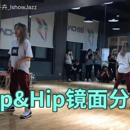 #卉卉舞蹈镜面分解#跳韩舞你们好像也很爱哦!瞬间满两千赞……分解发上来,宝宝们学起来💪#lip & hip#中间一小段我忘了……加了字幕提示哈哈哈,你们自行脑补🌝#舞蹈#点赞转发‼️‼️‼️报名电话vx13770971242