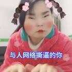 #精选##我要上热门##搞笑视频#😂你中枪了吗?