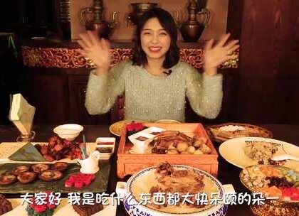 """没去过西藏也一定要吃的藏餐!地道民族美食绝不是""""粗茶淡饭""""!#大胃王朵一##美食一朵朵##吃秀#"""