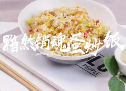 #生活##美食##5分钟秒拍#