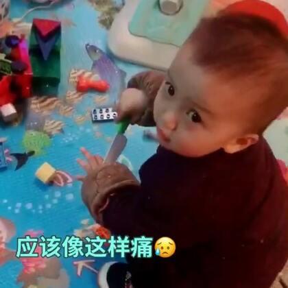 #宝宝#六宝虽然还不会用语言表达,但是很多他都懂,然后用肢体表达出来❤️