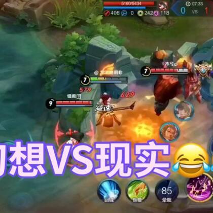 #游戏##王者荣耀#不 不难听啊😂