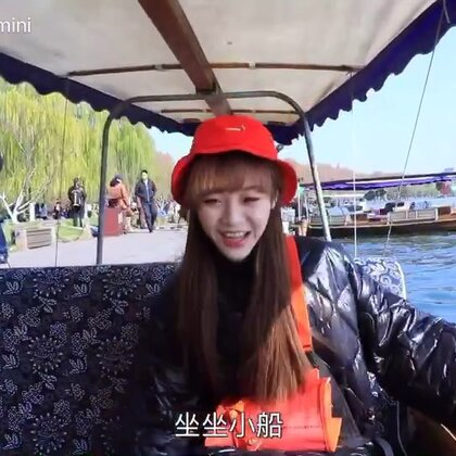 【大胃王mini】旅食篇,吃喝玩乐在杭州!#吃秀##热门##大胃王mini#@美拍小助手