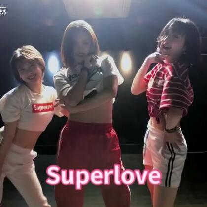 我编的superlove 谢谢小伙伴们的助力#精选#