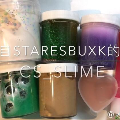 这个就是和婶聊天到深更半夜的小可爱@STARESBUXK.slime 还说给婶送口红 还是算了 她不化妆🤣#辰叔slime##史莱姆slime##手工#接下来 你们想看教程还是互换呀🤣我有库存我怕谁